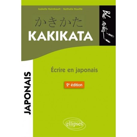 Kakikata