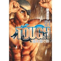 TOUGH Ryu wo tsugu otoko 21