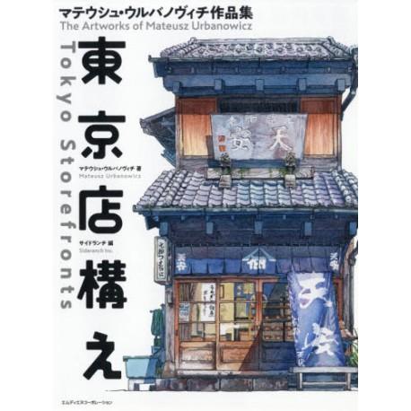Tokyo Storefronts, The Artworks of Mateusz Urbanowcz