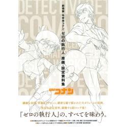 Detective Conan, Zero no Shikkonin Artworks