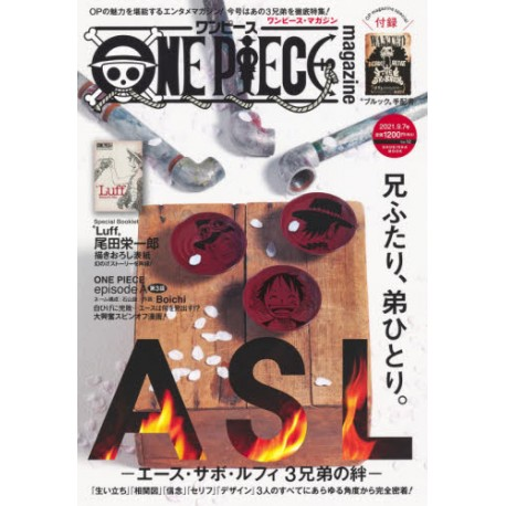 One Piece Magazine N°12