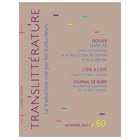 TransLittérature Automne 2021/n°60