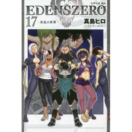 EDENS ZERO 17