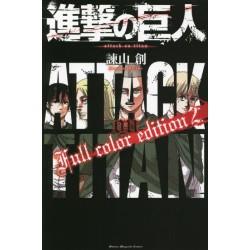 L'Attaque des Titans - Full color edition 2 (VO)