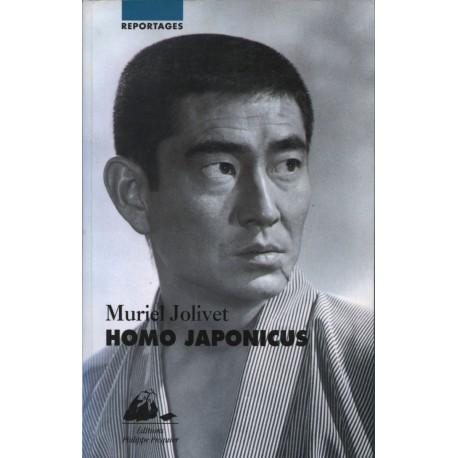 Homo japonicus