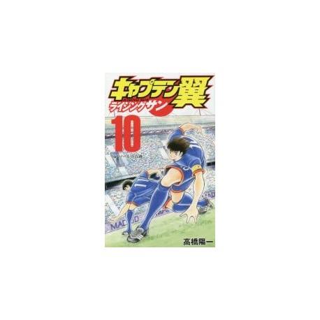 Captain Tsubasa Rising Sun 10