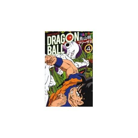 Dragon Ball Full color Frieza  4