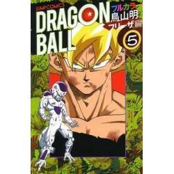 Dragon Ball Full color Frieza 5