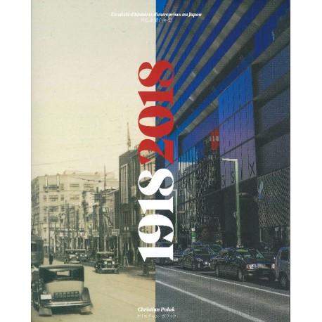 Un siècle d'histoires d'entreprises au Japon