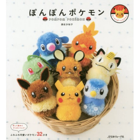 Ponpon Pokemon