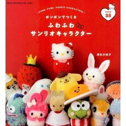 Pompom Fuwafuwa Sanrio Characters