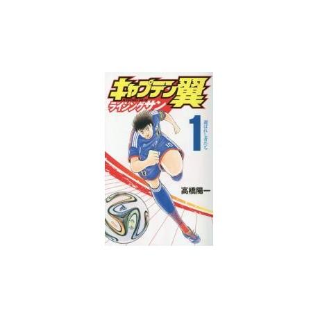 Captain Tsubasa Rising Sun 1