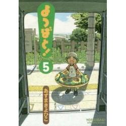 Yotsuba& !  5