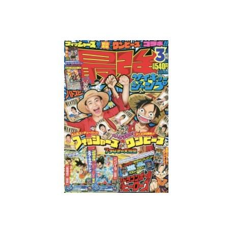 Saikyo Jump  n°03-2019