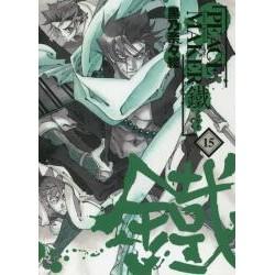 Peace Maker Kurogane 15