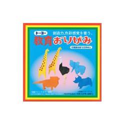 Kyoiku Origami 150mm