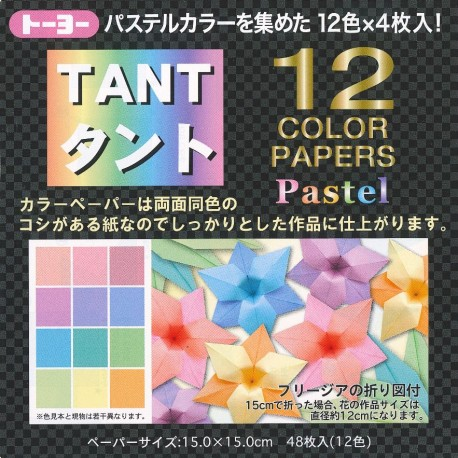 TANT 12 color papers Pastel 150mm