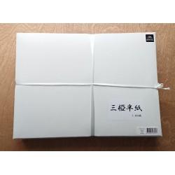 Papier Washi Mitsumata Hanshi 1000 feuilles