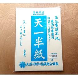 Papier Washi Tenichi Hanshi