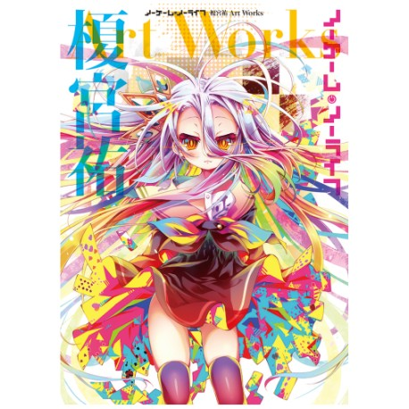 No Game・No Life - Kamiya Yu Art Works