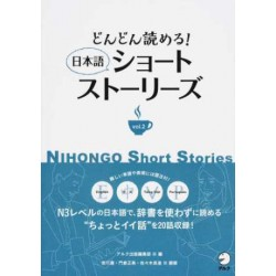 Nihongo Short Stories vol.2