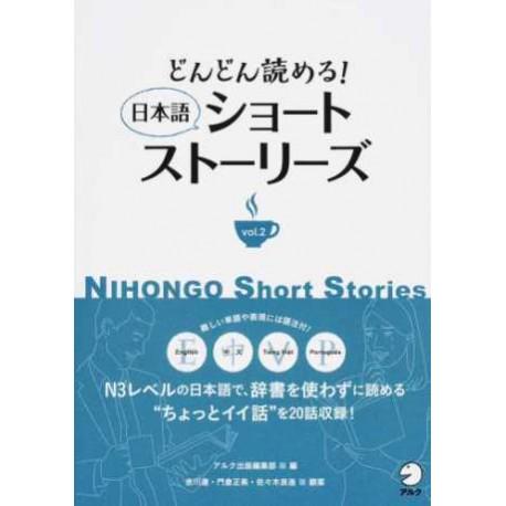 Nihongo Short Stories vol.2