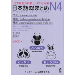 Nihongo So-Matome N4 - Grammar, Reading & Listening Comprehension