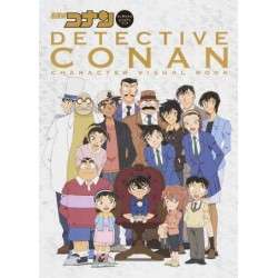 Detective Conan - Character Visual Book