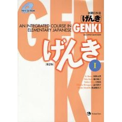 An Integrated Course in Elementary Japanese : Genki 1