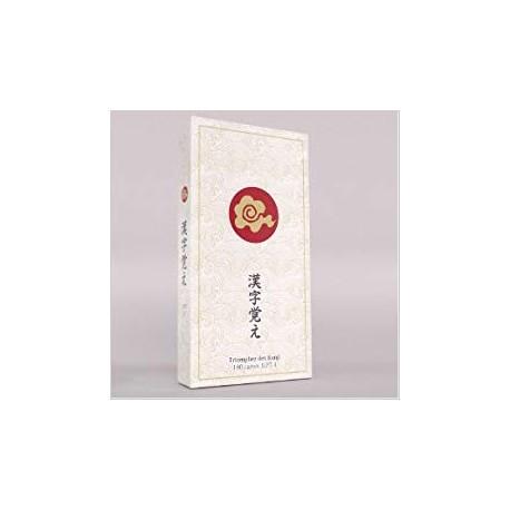 Kanji Oboe JLPT 4
