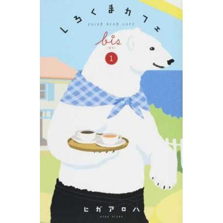 Polar Bear Cafe bis 1
