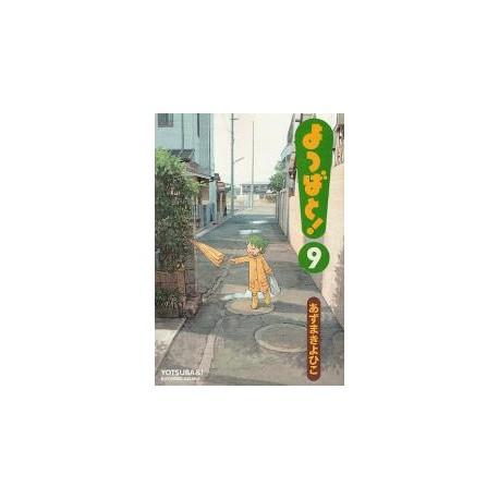 Yotsuba& !  9