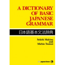A Dictionary of Basic Japanese Grammar