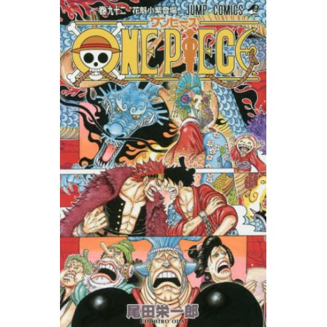 One Piece 92