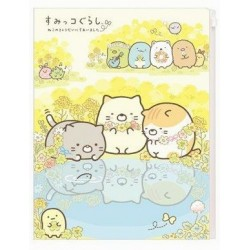 Protege document Sumikko gurashi