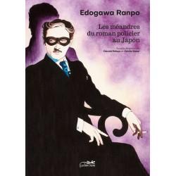 Edogawa Ranpo, Les méandres du roman policier au Japon