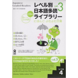 Japanese Graded Readers - Level 4 vol.3