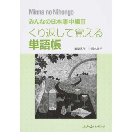 Minna no Nihongo Chûkyû 2 - Tangocho
