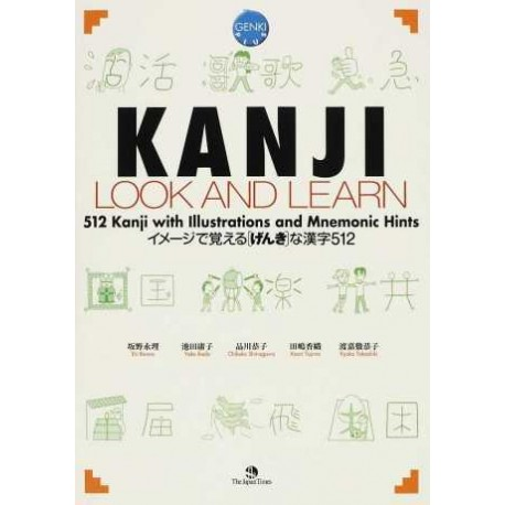 Kanji - Look and Learn