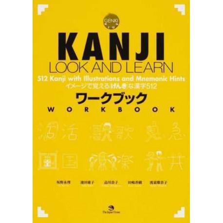 Kanji - Look and Learn (Workbook)
