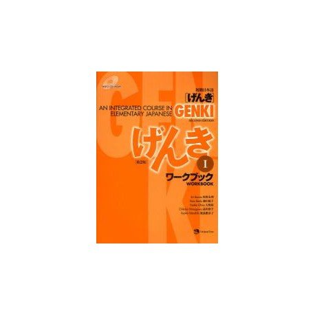 An Integrated Course in Elementary Japanese : Genki 1 / Workbook