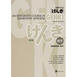 An Integrated Course in Elementary Japanese : Genki / Answer Key
