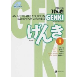An Integrated Course in Elementary Japanese : Genki 2