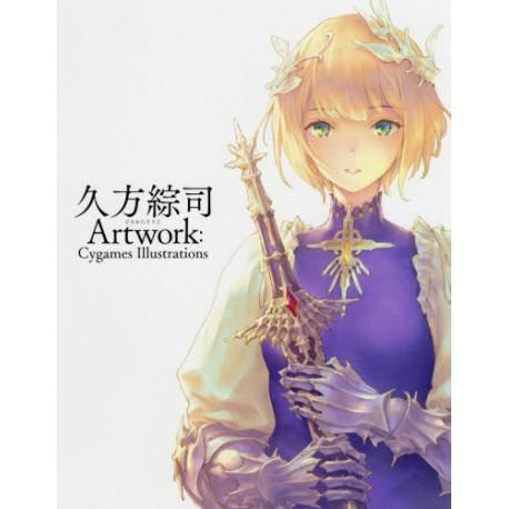 HISAKATA Sôji Artwork : Cygames Illustrations