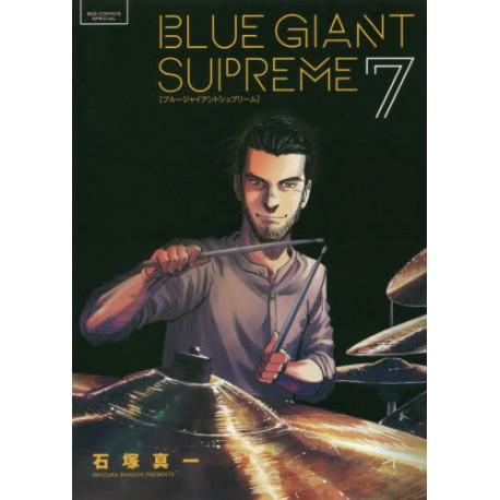 Blue Giant Supreme 7