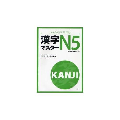 Kanji Master N5