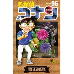 Detective Conan 96