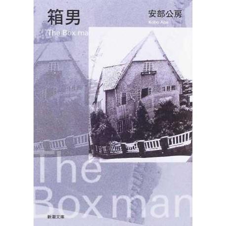 The Box man (VO)