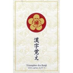 Kanji Oboe JLPT 5