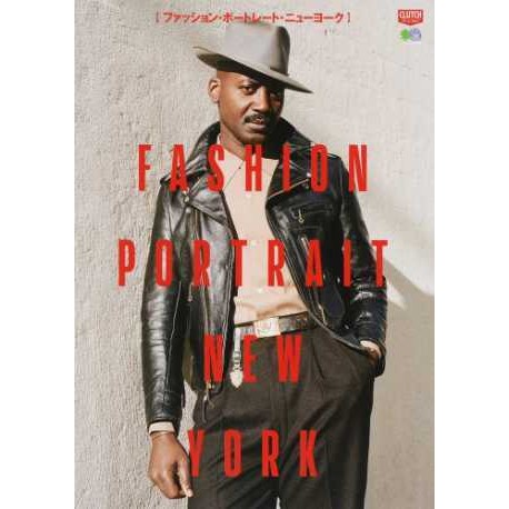 Fashion Portait - New York